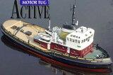 有源标签MFM的电机(马达拖轮活动)[MFM モータータグ・アクティブ(Motor Tug Active)]