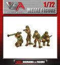 1/72 米軍フィギュアセット(VsArmy 1/72 Metal Figure: U.S. Tank Crew)A03102820