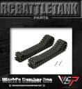 Ha1/24 M1A2 ABRAMS ハードキャタピラセット(M1A2 ABRAMS Pin-linked rd Tread Set (1 Tank, 2 Sides))A03102835