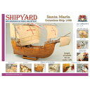VESSEL-SHIPYARD サンタマリア(Santa Maria 1492 Laser Cardboard Kit)ZL:003
