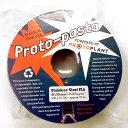 プロトパスタ ステンレスPLA樹脂フィラメント 500g