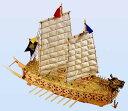 ヤン・モデル 1/100 亀甲船