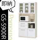 パモウナ 食器棚 GSシリーズ キッチンボード 完成品 レンジボード 家電ボード レンジ台 日本製 国産 送料無料 パモウナ食器棚 綾瀬 家具