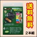 オリエント 【BIO】【送料無料!!】【DM便!】マーブルコーティング両面焼き圧力パン専用交換パッキン2本セット