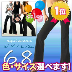 【P-1-68】ブーツカットパンツ(黒)股下68cm丈/ヨガパンツ