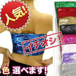 【tps-sh】大人気スパンコールブラトップベリーダンススパンコール衣装衣装コスチュームベリー学園祭