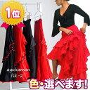 フラメンコ 衣装 ロングスカート 赤 LSK-2 情熱的 2段フリルスカート 黒 6973# ダンス