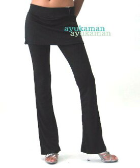 Skirted bootcut ★ Yogawear ★ yoga pants ★ stretch pants ★ beauty leg pants ★ competition dance ★ costumes ★ Pilates ★ ballroom dance ★ dance costumes ★ belly dance costume