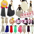 社交ダンス【LSK-4】社交定番フレアースカート 80cm丈7022 90cm丈6118/3963 社交ダンス 衣装 スカート 社交ダンス