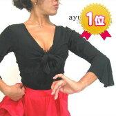 【T-1】前結びボレロ 8219 社交ダンス フラメンコ 衣装 ダンス ボレロ 衣装 社交ダンス衣装 トップス タンゴ Flamenco