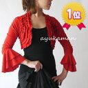 フラメンコ 衣装 ミニフリルボレロ 6964【t20】 ボレロ tops 衣裳 Flamenco 社