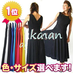 ワンピース コーラス フラダンス スカート