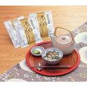 【あゆの店きむら】 あゆ茶漬け 2食入り 本格的な味わ