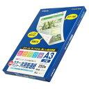 キョクトウ カラープリンター共用普通紙/A3ノビ 250枚 OFRHP006A3