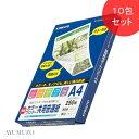 キョクトウ カラープリンター共用普通紙/A4 2500枚(250枚×10セット) OFRHP002A4