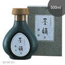 呉竹 墨液 書道液 古墨調液 墨韻 500ml BB13-50