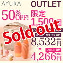 50%OFFポーチ付ポイント最大13倍=546P20thアニ...