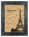 【額縁】Classic Wide Frame Black B4(クラシック ワイドフレーム ブラック B4)/インテリア 壁掛け 額入り 油絵 ポスター アート...