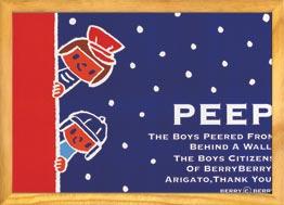 【アートフレーム】Berry Berry A3 PEEP(ベリー ベリー ピープ/のぞき見)/インテリア 壁掛け 額入り 油絵 ポスター アート アートパネル リビング 玄関 プレゼント モダン アートフレーム おしゃれ【M】