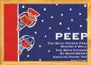 アートフレーム Berry Berry A3 PEEP(ベリー ベリー ピープ/のぞき見)/インテリア 壁掛け 額入り 額装込 風景画 油絵 ポスター アート アートパネル リビング 玄関 プレゼント モダン アートフレーム おしゃれ 飾る Mサイズ