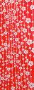 ショッピング壁掛け 絵てぬぐい 絵画 歌舞伎衣裳・三千歳(梅)・歌舞伎/手ぬぐい 手拭い タオル 歌舞伎 インテリア はんかち 伝統工芸 おしゃれ 飾る 高級 外国人 海外 ギフト プレゼント 祭り はちまき アート 日用品 和雑貨 3Lサイズ 巣ごもり