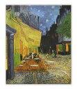 名画キャンバスアート フィンセント・ファン・ゴッホ 夜のカフェテラス (Vincent van Gogh)/額入り 額装込 絵画 絵 壁掛け アート リビング 玄関 トイレ インテリア かわいい 壁飾り 癒やし プレゼント ギフト アートパネル ポスター アートフレーム おしゃれ Sサイズ