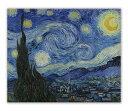 名画キャンバスアート フィンセント・ファン・ゴッホ 星月夜 (Vincent van Gogh)/額入り 額装込 風景画 絵画 絵 壁掛け アート リビング 玄関 トイレ インテリア かわいい 壁飾り 癒やし プレゼント ギフト アートパネル ポスター アートフレーム おしゃれ Sサイズ