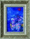 名画 シャガール 赤い鳥 (Famous Artist Mini Chagall The Red Bird)/額入り 額装込 風景画 絵画 絵 壁掛け アート リビング 玄関 トイレ インテリア かわいい 壁飾り 癒やし プレゼント ギフト アートパネル ポスター アートフレーム おしゃれ 飾る Sサイズ