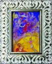 名画 ゆうパケット シャガール サーカス (Famous Artist Mini Chagall Cirque)/額入り 額装込 風景画 絵画 絵 壁掛け アート リビング 玄関 トイレ インテリア かわいい 壁飾り 癒やし プレゼント ギフト アートパネル ポスター アートフレーム おしゃれ 飾る Sサイズ