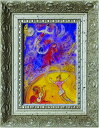 名画 シャガール サーカス (Famous Artist Mini Chagall Cirque)/額入り 額装込 風景画 絵画 絵 壁掛け アート リビング 玄関 トイレ インテリア かわいい 壁飾り 癒やし プレゼント ギフト アートパネル ポスター アートフレーム おしゃれ 飾る Sサイズ