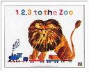 【エリック カール】Eric Carle 1,2,3 to the Zoo(1、2、3どうぶつえんへ)/インテリア 壁掛け 額入り 油絵 ポスター アート アートパネル リビング 玄関 プレゼント モダン アートフレーム おしゃれ【M】