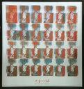 ショッピングリバティ 【アートフレーム】Andy Warhol Statue of Liberty, 1963/インテリア 壁掛け 額入り 油絵 ポスター アート アートパネル リビング 玄関 プレゼント モダン アートフレーム おしゃれ【L】