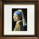名画アートフレーム ゆうパケット フェルメール 真珠の耳飾りの少女(Vermeer )/額入り 絵画 絵 壁掛け アート リビング 玄関 トイレ インテリア かわいい 壁飾り 癒やし プレゼント ギフト アートパネル ポスター アートフレーム おしゃれ Sサイズ 巣ごもり