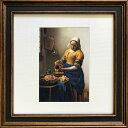 名画アートフレーム ゆうパケット フェルメール 牛乳を注ぐ女(Vermeer )/額入り 絵画 絵 壁掛け アート リビング 玄関 トイレ インテリア かわいい 壁飾り 癒やし プレゼント ギフト アートパネル ポスター アートフレーム おしゃれ Sサイズ 巣ごもり