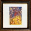 名画アートフレーム ゆうパケット シャガール サーカス(Chagall )/額入り 絵画 絵 壁掛け アート リビング 玄関 トイレ インテリア かわいい 壁飾り 癒やし プレゼント ギフト アートパネル ポスター アートフレーム おしゃれ Sサイズ