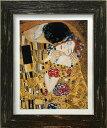 名画アートフレーム 接吻 グスタフ・クリムト(Gustav Klimt)/額入り 絵画 絵 壁掛け アート リビング 玄関 トイレ インテリア かわいい 壁飾り 癒やし プレゼント ギフト アートパネル ポスター アートフレーム おしゃれ Mサイズ