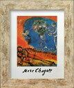 名画アートフレーム 赤い背景の男女 マルク・シャガール(Marc Chagall)/額入り 絵画 絵 壁掛け アート リビング 玄関 トイレ インテリア かわいい 壁飾り 癒やし プレゼント ギフト アートパネル ポスター アートフレーム おしゃれ Mサイズ