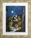 名画アートフレーム 月明かりの恋人たち マルク・シャガール(Marc Chagall)/額入り 絵画 絵 壁掛け アート リビング 玄関 トイレ インテリア かわいい 壁飾り 癒やし プレゼント ギフト アートパネル ポスター アートフレーム おしゃれ Mサイズ