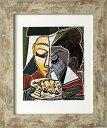 名画アートフレーム 読書する女の顔 パブロ・ピカソ(Pablo Picasso)/額入り 絵画 絵 壁掛け アート リビング 玄関 トイレ インテリア かわいい 壁飾り 癒やし プレゼント ギフト アートパネル ポスター アートフレーム おしゃれ LLサイズ