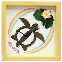 ショッピングハワイアン 【時計】Hawaiian Clock Honu/Rainbow-NA/Red/掛け時計 置き時計 ウォールクロック インテリア 壁掛け 時刻 ギフト プレゼント 新築祝い おしゃれ かわいい アート【M】