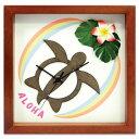 ショッピングリビング 【時計】Hawaiian Clock Honu/Rainbow-BR/Red/掛け時計 置き時計 ウォールクロック インテリア 壁掛け 時刻 ギフト プレゼント 新築祝い おしゃれ かわいい アート【M】