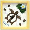 ショッピングハワイアン 【時計】Hawaiian Clock Honu/Flower-NA/Blue/掛け時計 置き時計 ウォールクロック インテリア 壁掛け 時刻 ギフト プレゼント 新築祝い おしゃれ かわいい アート【M】