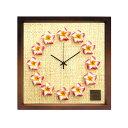 時計 FrangiPani Clock2 PK/BR/掛け時計 置き時計 ウォールクロック インテリア 壁掛け 時刻 ギフト プレゼント 新築祝い おしゃれ 飾る かわいい アート Sサイズ