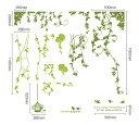ショッピングLIVE 【ウォールステッカー】Sky garden Olive/インテリア 壁掛け 額入り 油絵 ポスター アート アートパネル リビング 玄関 プレゼント モダン アートフレーム おしゃれ【M】