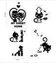 ショッピングETC 【ウォールステッカー】【ゆうパケット】Sweet Cat /インテリア 壁掛け 額入り 油絵 ポスター アート アートパネル リビング 玄関 プレゼント モダン アートフレーム おしゃれ【S】