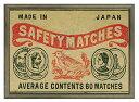 【アートフレーム】【ゆうパケット】Retro Match Poster RM-1006/インテリア 壁掛け 額入り 油絵 ポスター アート アートパネル リビング 玄関 プレゼント モダン アートフレーム おしゃれ【M】