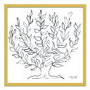 【名画・抽象画】Henri Matisse アンリ マティス Le platane, 1951(プラタナス、1951)/インテリア 壁掛け おしゃれ 額入り 油絵 ポスター アート 印象派 直筆 ビーチ アートパネル リビング 玄関 プレゼント フック 民家 花 アートフレーム おしゃれ【L】