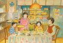 【絵画】夕ごはん/インテリア 壁掛け 額入り 油絵 ポスター アート アートパネル リビング 玄関