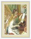 名画 油絵 ピアノに寄る少女たち ルノワール 手彩仕上 高精細巧芸画/インテリア 額入り 額装込 アート リビング プレゼント アートフレーム おしゃれ 飾る グッズ ギフト Mサイズ 巣ごもり