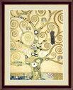 名画 油絵 生命の樹 グスタフ クリムト 手彩仕上 高精細巧芸画/インテリア 額入り 額装込 アート リビング プレゼント アートフレーム おしゃれ 飾る グッズ ギフト Mサイズ 巣ごもり